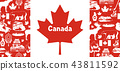캐나다, 단풍, 잎 43811592