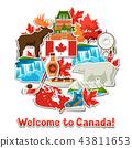 캐나다, 캐나다풍, 북쪽 43811653