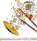 food, sushi, chopsticks 43812089