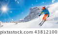 Skier skiing downhill in high mountains 43812100