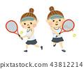 เทนนิส,ผู้หญิง,หญิง 43812214