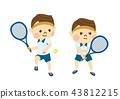 打網球的人 43812215