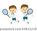 打網球的人 43812218