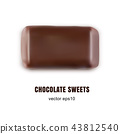 beautiful,chocolate,creative 43812540