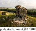 Devil's rock in Pidkamin, Lviv region 43812988
