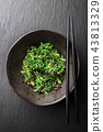 Seaweed salad served and ready to eat 43813329