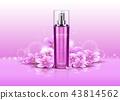 3d realistic odor 43814562