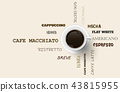 Vector background with coffee beans. 3d  43815955