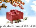 선물, 명절, 감사 43816438