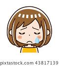 女人看起來哭 43817139