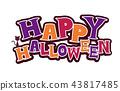 โลโก้ข้อความ Happy Halloween 43817485