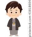 กิโมโน,เครื่องแต่งกายญี่ปุ่น,ผู้ชาย 43818604