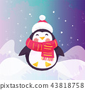 Cute penguin in hat and scarf. Winter illustration 43818758