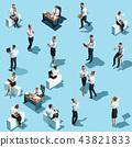 概念 商业 商务 43821833