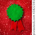 Plasticine figure of medal banner 43822391