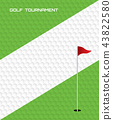 Golf invitation flyer poster template graphic 43822580