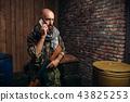 士兵 军人 恐怖主义 43825253