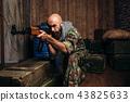士兵 军人 恐怖主义 43825633