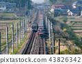 在清早东北干线横渡旅客列车的货车Kintaro 43826342