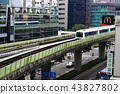 웨스트 레이크 MRT 역 43827802