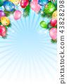 christmas, noel, x-mas 43828298