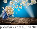 popcorn corn pop 43828780