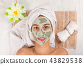 flower, face, mask 43829538
