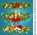 Christmas tree and holly berry festive garland 43829723