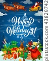 Happy winter holidays poster with gifts on snow 43829742