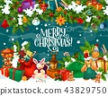 Merry Christmas poster with present boxes and toys 43829750