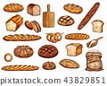 Pastry icons. Bread, baguete, bun and bagel 43829851