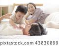 3인가족 43830899