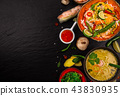 Various of asian meals on rustic background , top view , place for text. 43830935