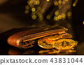 Bitcoin gold coins with wallet. Virtual cryptocurrency concept. 43831044