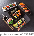 Japanese Sushi over black background. 43831107