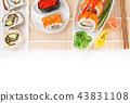 Japanese Sushi over white background. 43831108