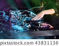 party, dj, club 43831136