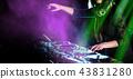 party, dj, club 43831280