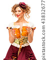 Oktoberfest. 43832677