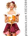 female, lady, beer 43832684