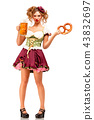 Oktoberfest. 43832697