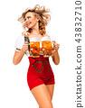 Oktoberfest. 43832710