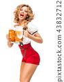 Oktoberfest. 43832712
