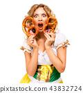 Oktoberfest. 43832724