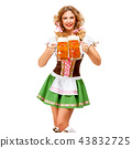 Oktoberfest. 43832725