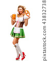 female, pretzel, lady 43832738