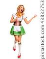 female, pretzel, lady 43832753