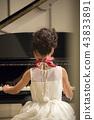 ภาพคอนเสิร์ตการนำเสนอเปียโน 43833891
