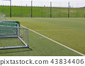 Soccer field practice area artificial turf 43834406