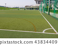 Soccer field practice area artificial turf 43834409